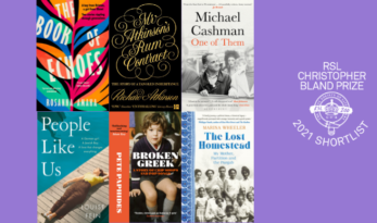 RSL Christopher Bland Prize 2021 – Shortlist announced